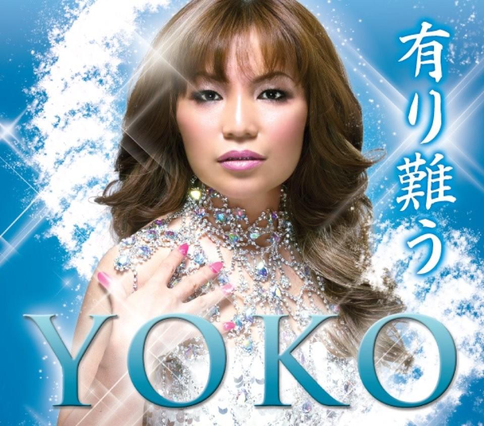 """Review: Yoko """"La Japonesa Salsera Llegó"""""""